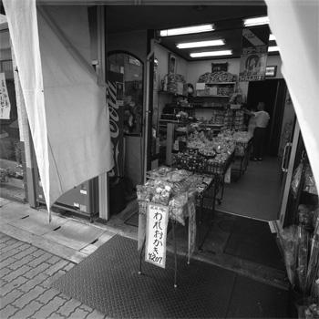 higashiya1.jpg