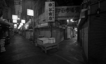 Turuhashi09w