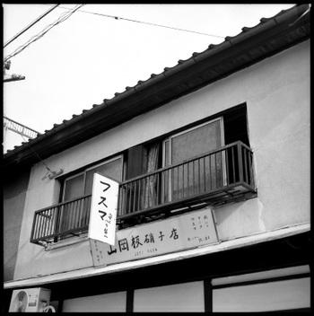 Nakazaki05