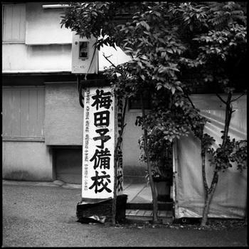 Nakazaki06